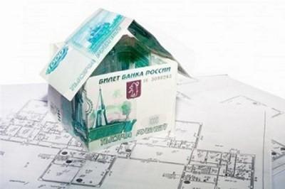 Новый порядок определения кадастровой стоимости и кадастровой оценки недвижимости утвержден